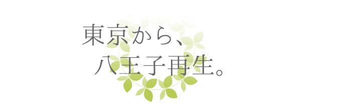 togikai04