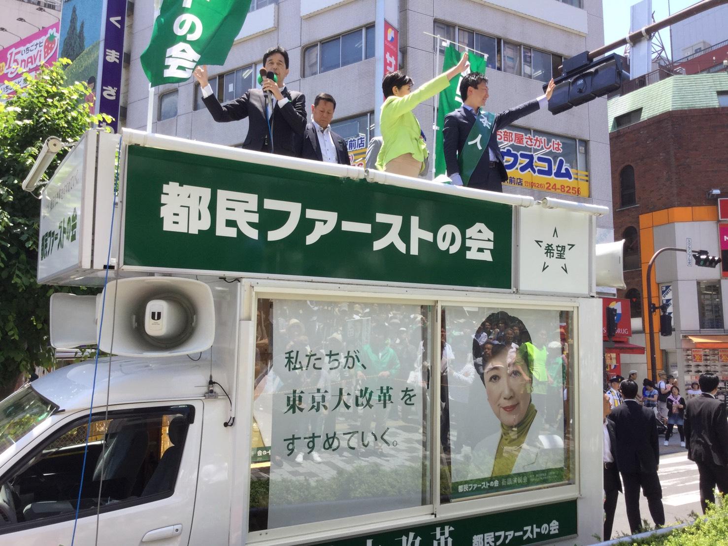 もろずみみのるとともに新しい東京をつくる会をチラシ